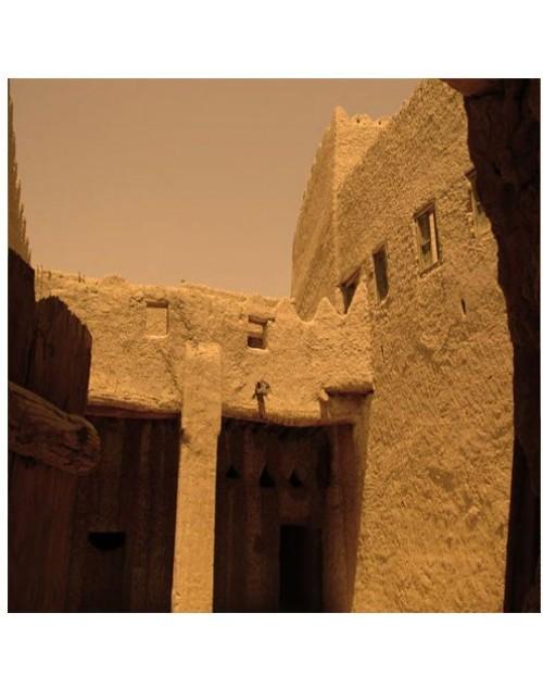بوستر بيت طين سعودى